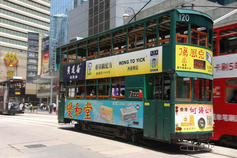 Hong Kong 012