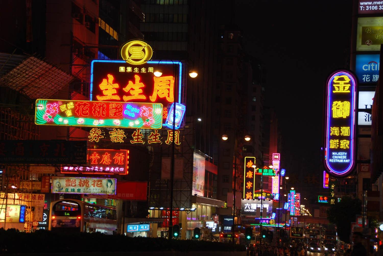 Hong Kong 047
