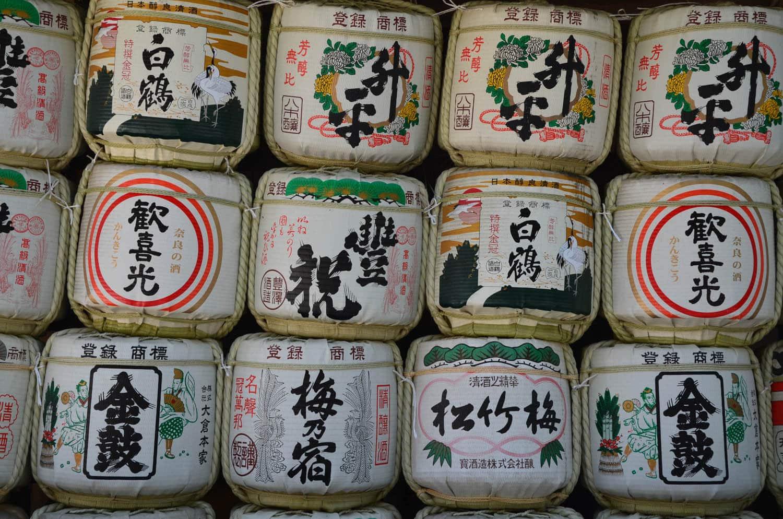 Japon 2013_08 389
