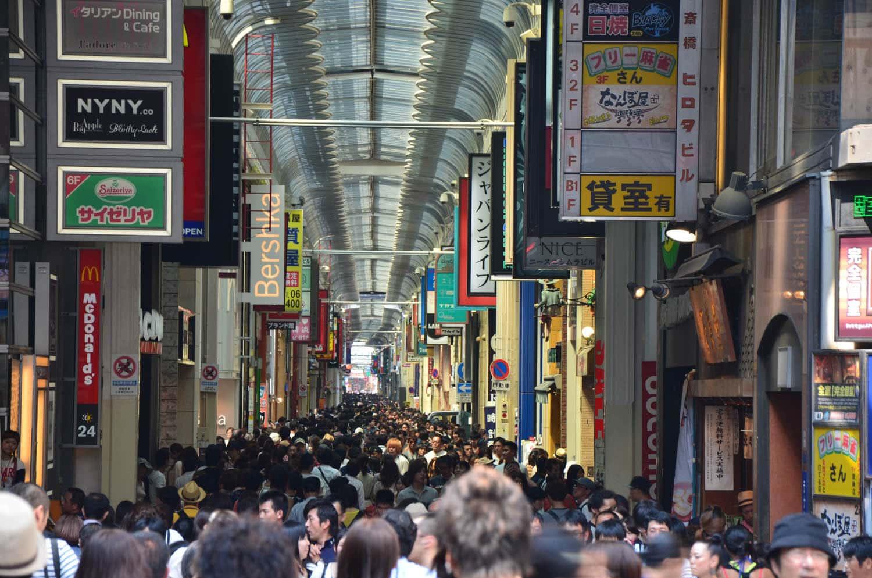Japon 2013_08 503