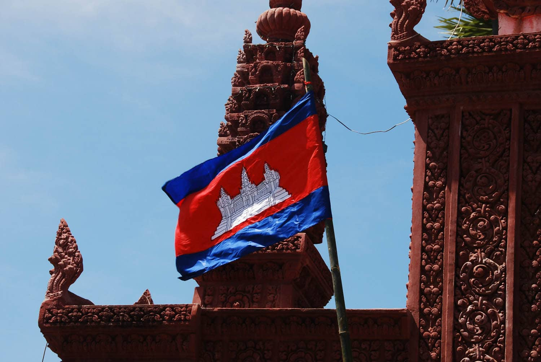 Cambodge 2010