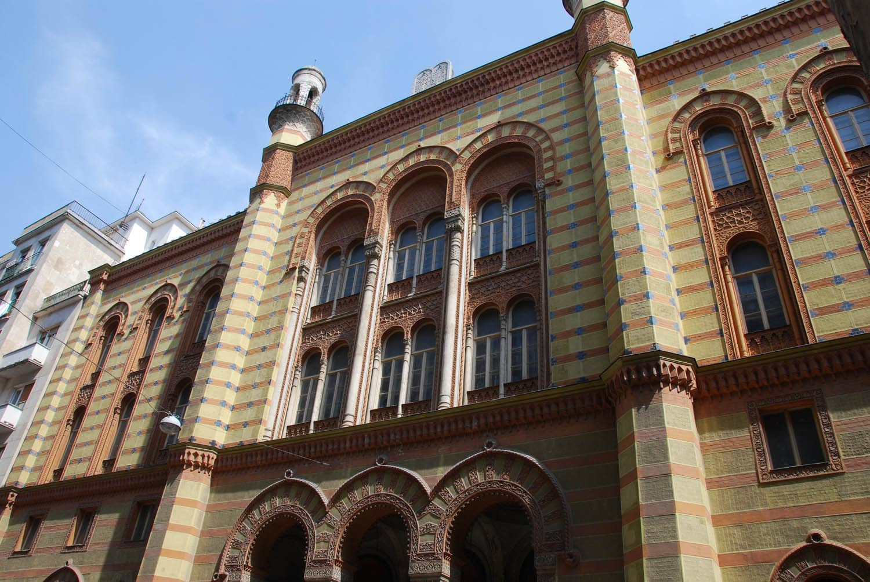 L'entrée de la synagogue Rumbach