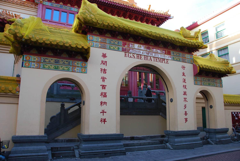 Le Temple He Hua