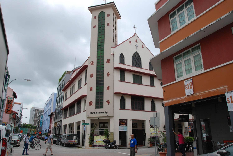 Singapour 2014